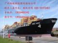 海口二手集裝箱出售自備柜訂艙服務拖車運輸