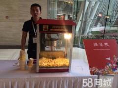上海爆米花机租赁 爆米花机操作 活动现场爆米花机
