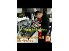 上海3D咖啡拉花打印機租賃半自咖啡機拉花租賃