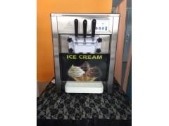 上海展會冰淇淋機租賃掃二維碼關注免費發冰淇淋