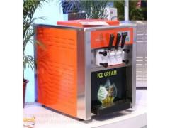上海三頭落地式臺式冰淇淋機租賃展會4S店