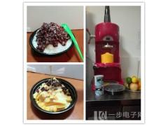 上海新品綿綿冰機刨冰機租賃