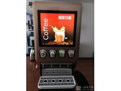 上海咖啡飲料機租賃展會臨時咖啡飲料機出租