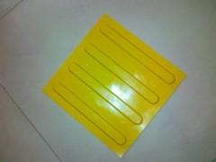 塑胶盲道砖出厂价贵阳橡塑盲道砖惊爆价