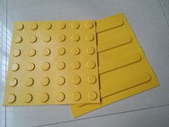 橡塑盲道砖批发价盲道砖出厂价优质橡胶盲道砖