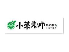 小茶老师奶茶品牌:00后CEO怼成年人奶茶店好开吗?
