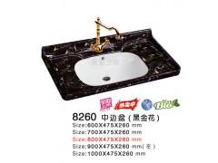 广东潮州骏姿卫浴 直销陶瓷盆  中边盆8260(黑金花)