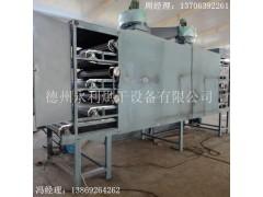 大型七層帶式烘干設備 工業原料鏈板干燥設備 品質保障