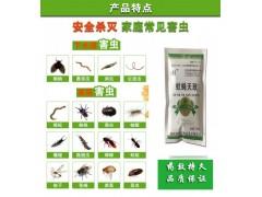 蚊蝇太多怎么办?你知道用什么方法快速灭苍蝇吗?