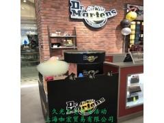 上海棉花糖机租赁现场制作花式棉花糖