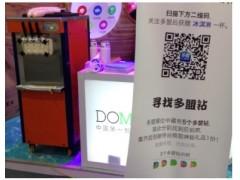 上海落地式东贝冰淇淋机出租展会、?#39057;?#20250;议临时租赁