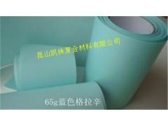 昆山凯株双塑单硅蓝色格拉辛离型纸
