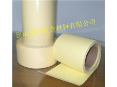 昆山凯株140黄色离型纸