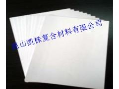 昆山凱株80g銅版紙