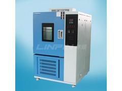 天津高低温试验箱 高低温测试设备满足条件
