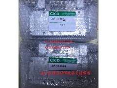CKD一级代理滑台缸LCR-8-20-F2H-D-S1