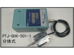 PID自整气体管道正压显示一体化微压差传感器