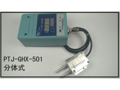 环保显示数据自动微风压差传感器