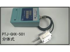 中央空调自动调节气体压差感控器
