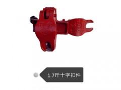 四川金昊公司专业制造十字扣件