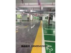 汉中耐磨地坪、密封固化剂地坪、金刚砂耐磨地坪,终身质保