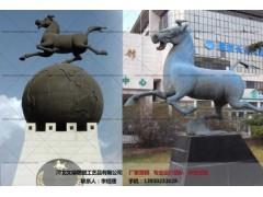 马踏飞燕雕塑厂家文禄铸造