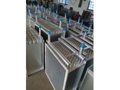128管铜管铝片蒸汽散热器,热交换器