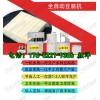 咸宁全自动豆腐机设备 豆腐机加工厂家  豆腐机生产线