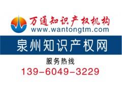 晉江有服裝商標想轉讓,找哪家好呢,商標公證流程怎么處理