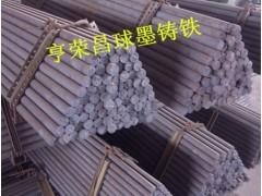 江苏HT250灰口铸铁现货批发零切 灰铸铁耐多少温度