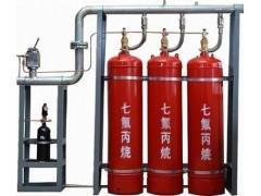 浅谈无管式七氟丙烷灭火系统