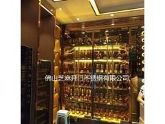 定制镜面玫瑰金酒架 拉丝金属酒柜 餐厅别墅不锈钢红酒柜