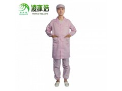 凌亦浩防静电服厂家订做大褂防静电服条纹防静电服工厂防静电服