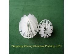 全新PP PVC 塑料多面空芯球出厂价批发