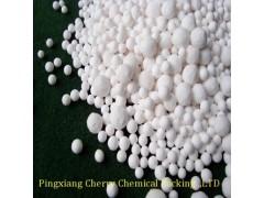 新化工催化剂活性氧化铝厂价批发
