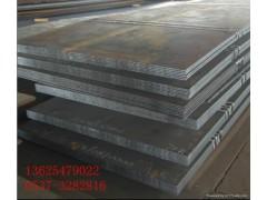 供应双金属复合耐磨衬板 可定制 人气攀升中 业界新品