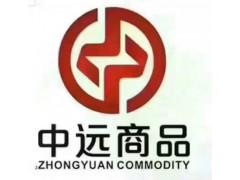 黑龙江中远中盘金手指商品招会员代理招商加盟