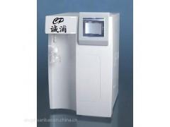 供应诚浦CP-III精密型超纯水机