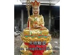 地藏王佛像_铜佛像_天顺雕塑工艺品