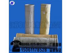 工業除塵濾袋加工——江蘇耐用的工業除塵濾袋