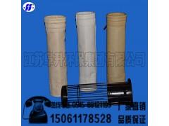 工業吸塵布袋廠家推薦 江蘇工業吸塵布袋專業供應