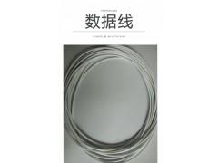 韶關耐高溫鐵氟龍電線,優質的鐵氟龍線市場價格