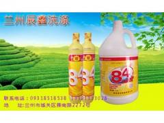 想买品质好的洗涤用品就到辰鑫洗涤化工有限公司,兰州客房洗涤剂