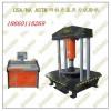 四柱结构1500kN微机控制电液伺服井盖压力试验机