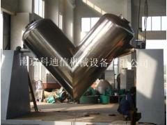 VH系列V型混合机南京科迪信机械专业生产提供终身服务