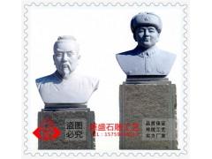哪里有供应独特设计的人物石雕——各类真人肖像石雕