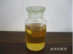 TF80木材防霉剂