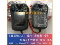 3HAC028357-001 ABB机器人示教器 现货 维修