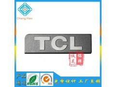 宁波工厂销售 酒柜标牌定做拉丝金属商标加工铝合金铭牌