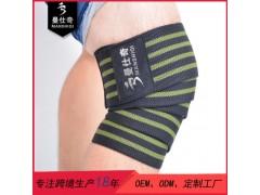 曼士奇护具绑带加压护膝带举重 加压涤纶松紧定制加工运动护膝